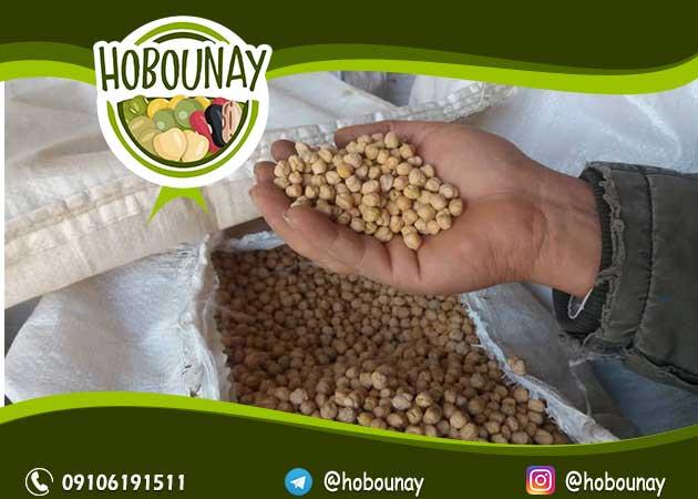 خرید عمده نخود کرمانشاه