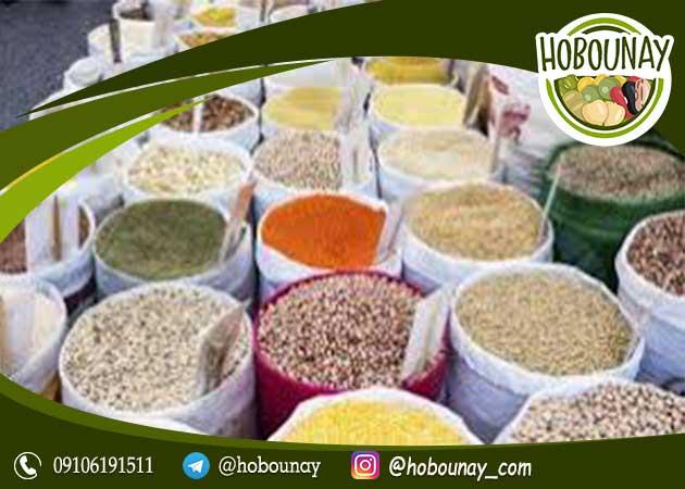 قیمت روز حبوبات در بازار تهران