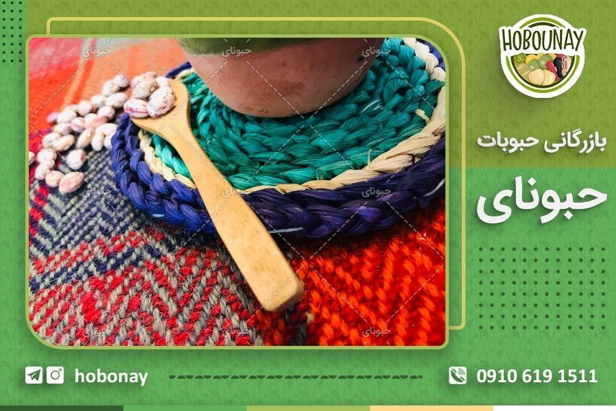 خرید و فروش آنلاین لوبیا چیتی در بازار