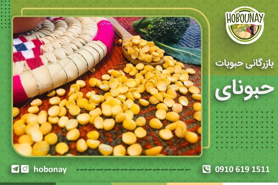 راه های خرید و پخش حبوبات تهران