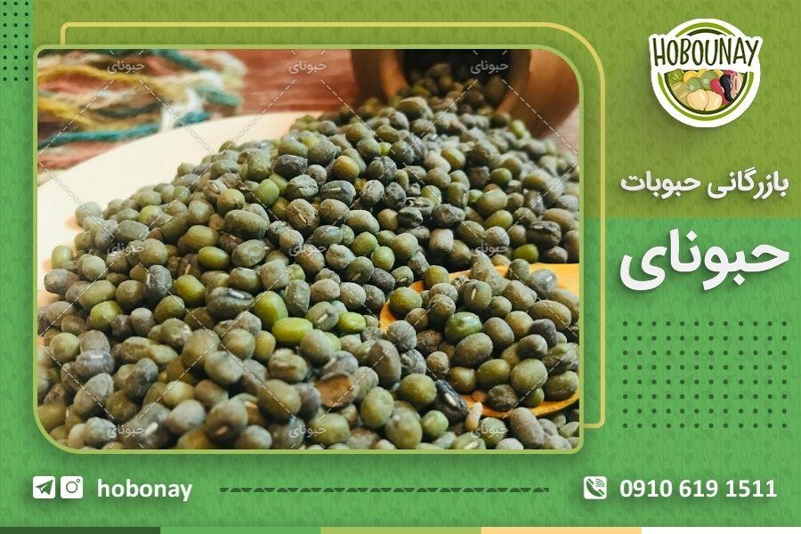 صادرات حبوبات درجه یک فله ای به کشور تاجیکستان