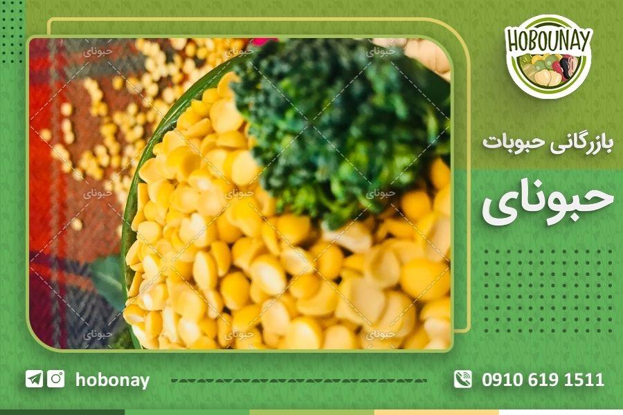 لپه باکیفیت ایرانی را ارزان تر از بازار بخرید