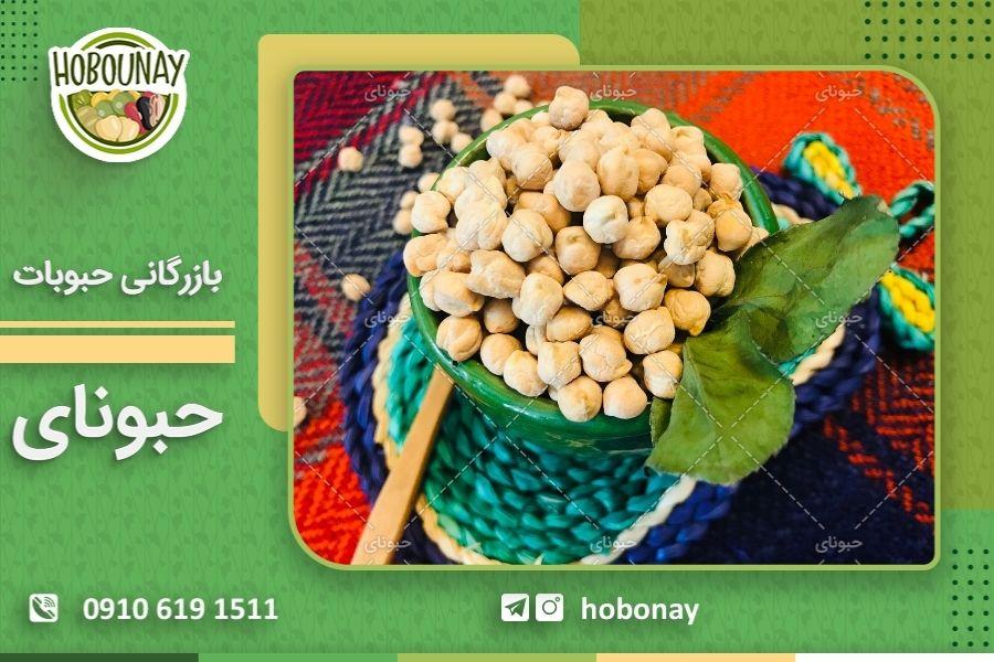 قیمت نخود لوبیا در بازار