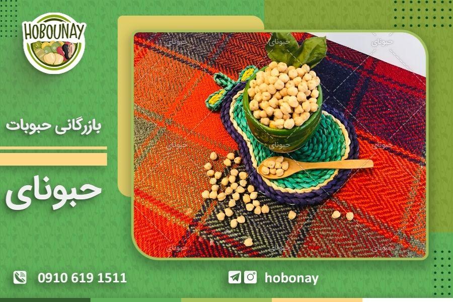 انواع نخود در بازار ایران