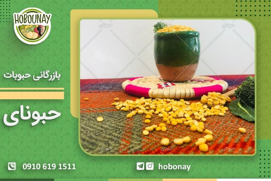 خرید عمده بهترین لپه ایران