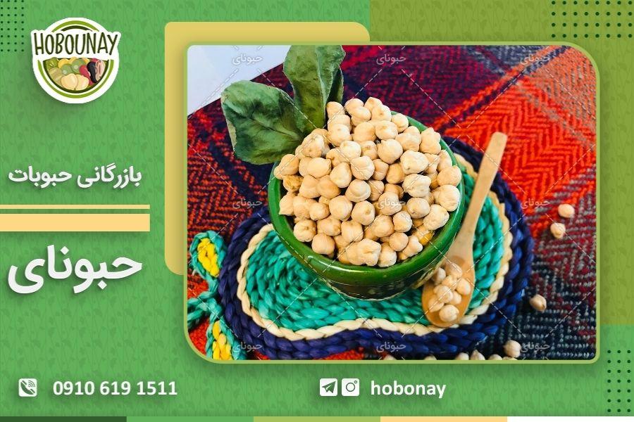 بهترین نخود صادراتی ایران