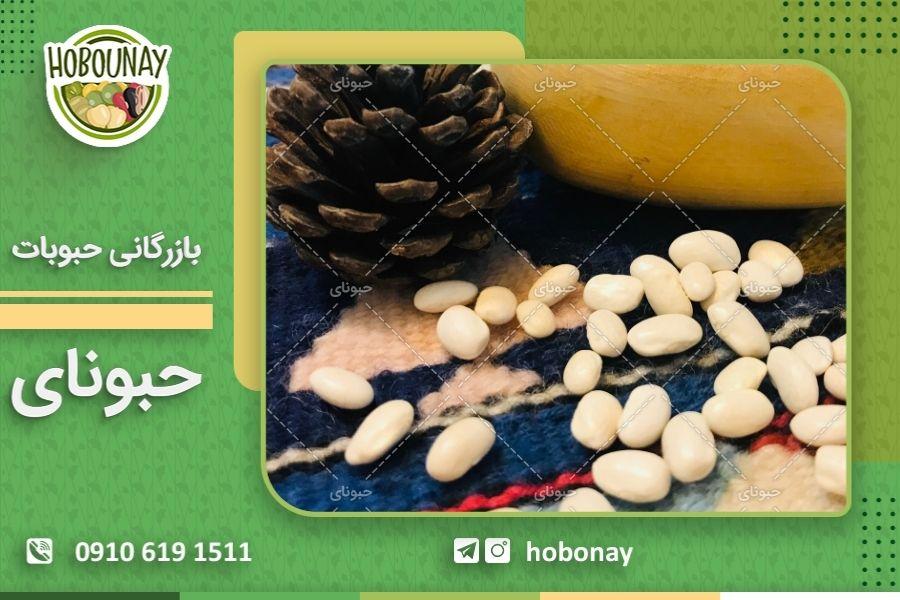 خرید و فروش حبوبات مرغوب در بازار اصفهان