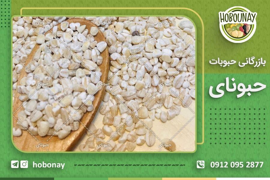 اطلاع از قیمت حبوبات در بازار