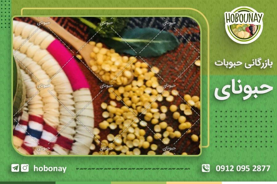 خرید و فروش عمده حبوبات در تهران