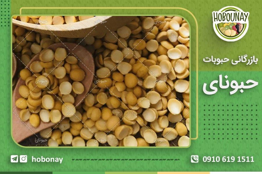 آگاهی از قیمت لپه امروز