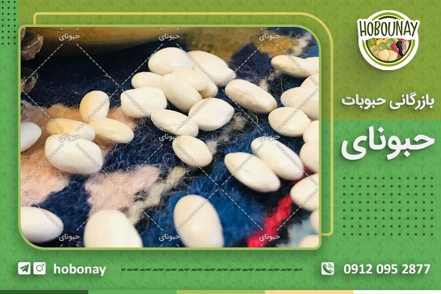 خرید عمده از مرکز پخش حبوبات شیراز