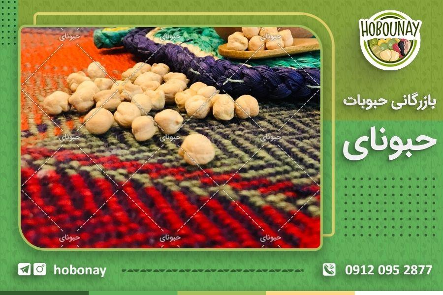 اطلاع از قیمت نخود کرمانشاه در بازار تهران