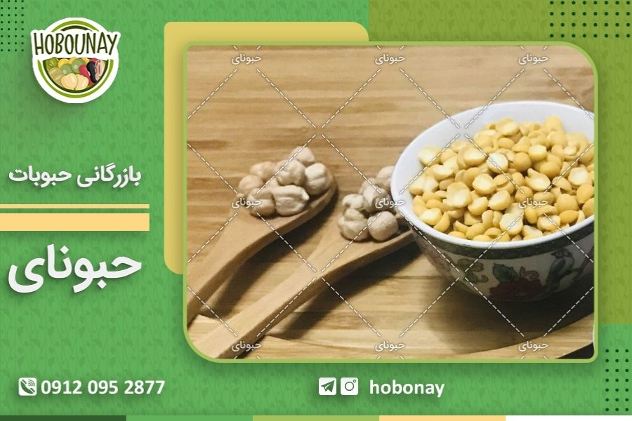 قیمت حبوبات سال جدید در بازارهای ایران