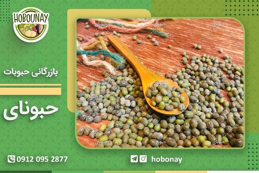 تولید حبوبات با کیفیت در ایران