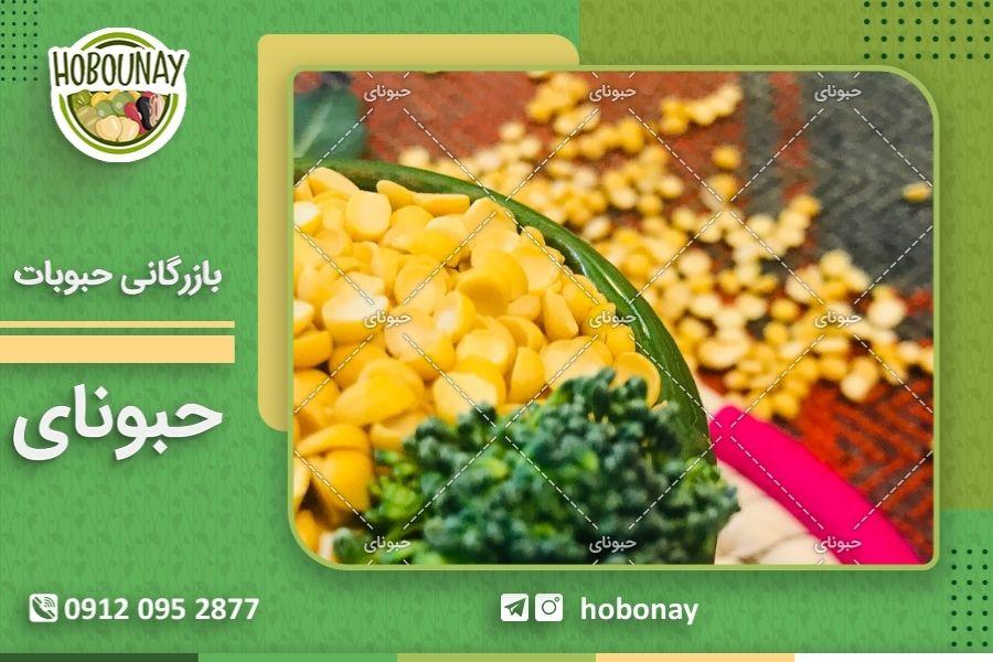 اطلاع از قیمت لپه فله در کشور