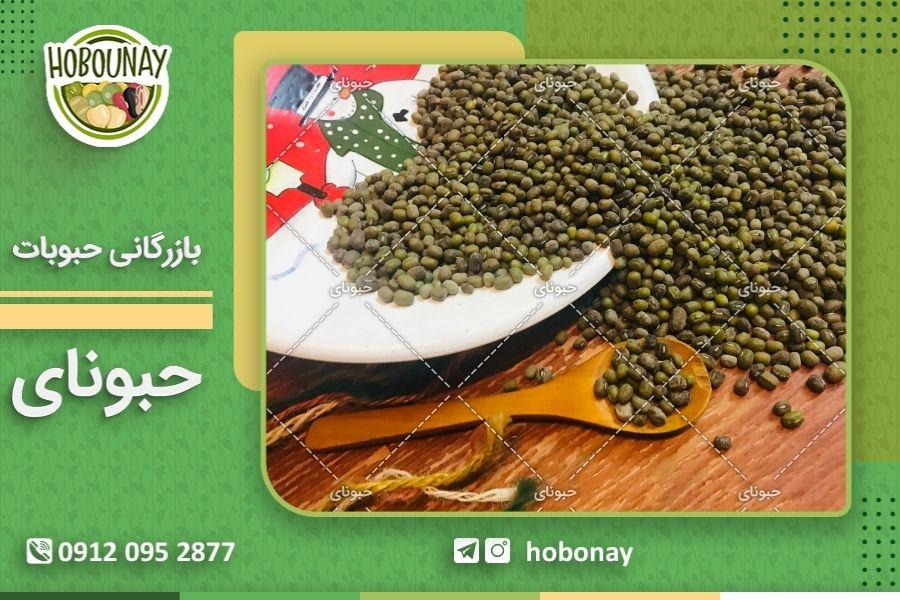 خرید اینترنتی حبوبات شیراز درجه یک